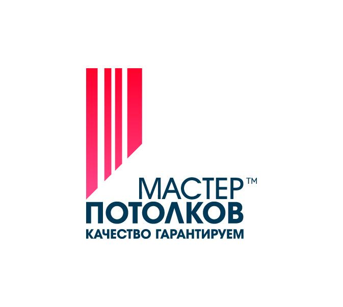http://potolkikaluga.ru/